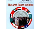 The Arab Peace Initiative (book)