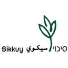 Sikkuy: Representation of Arab Citizens in Civil Service and Government