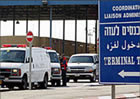 Safe Passage Between Gaza and the West Bank?