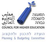 logo higher education council